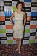 Yana Gupta at Bollywood Hungama contest winners in Andheri, Mumbai on 8th Jan 2013 (55).JPG