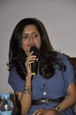 Bhavna Pani at the graveyard shift book launch in Kitab Mahal, Mumbai on 11th Jan 2013 (57).JPG