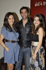 Bhavna Pani, Ira Dubey, Kushal Punjabi at the graveyard shift book launch in Kitab Mahal, Mumbai on 11th Jan 2013 (74).JPG