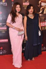 Alka Yagnik at Screen Awards red carpet in Mumbai on 12th Jan 2013 (426).JPG