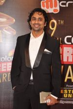 Anuj Saxena at Screen Awards red carpet in Mumbai on 12th Jan 2013 (203).JPG