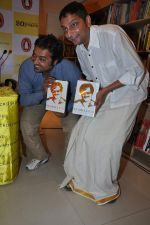 Anurag Kashyap launches book Rajnikant in Mumbai on 13th Jan 2013 (12).JPG