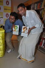 Anurag Kashyap launches book Rajnikant in Mumbai on 13th Jan 2013 (13).JPG