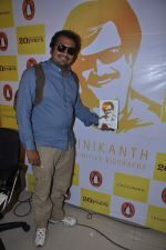 Anurag Kashyap launches book Rajnikant in Mumbai on 13th Jan 2013 (21).JPG