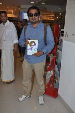 Anurag Kashyap launches book Rajnikant in Mumbai on 13th Jan 2013 (6).JPG