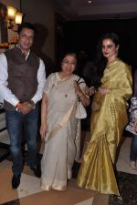 Rekha  at Lata Mangeshkar_s music label launch in Mumbai on 13th Jan 2013 (134).JPG