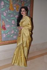Rekha  at Lata Mangeshkar_s music label launch in Mumbai on 13th Jan 2013 (136).JPG