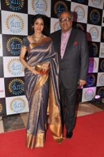 Sridevi, Boney Kapoor at Lata Mangeshkar_s music label launch in Mumbai on 13th Jan 2013 (41).JPG