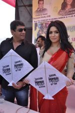 Gihani Khan at kite flying competition hosted by MLA Aslam Sheikh in Malad, Mumbai on 14th Jan 2013 (41).JPG