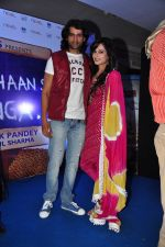 Rajan Chhabra & disha at Curtain raiser of Saare Jahaan Se Mehnga  (2).JPG