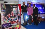 Rohit Shetty at the unveiling of Saare Jahaan Se Mehnga poster for Anshul Sharma & Ashok Pandey  .JPG