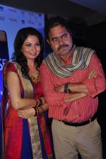 Sanjay Misha & Pragati at Curtain raiser of Saare Jahaan Se Mehnga .JPG
