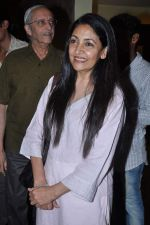 Deepti Farooque at the promotions of Listen Amaya in PVR, Mumbai on 15th Jan 2013 (28).JPG