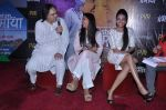 Deepti Farooque, Farooque Sheikh, Swara Bhaskar at the promotions of Listen Amaya in PVR, Mumbai on 15th Jan 2013 (4).JPG