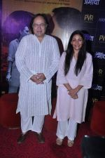 Deepti Farooque, Farooque Sheikh at the promotions of Listen Amaya in PVR, Mumbai on 15th Jan 2013 (39).JPG