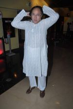 Farooque Sheikh at the promotions of Listen Amaya in PVR, Mumbai on 15th Jan 2013 (22).JPG