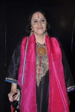Ila Arun at Radio Mirchi music awards jury meet in J W Marriott, Mumbai on 15th Jan 2013 (22).JPG