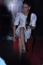 Swara Bhaskar at the promotions of Listen Amaya in PVR, Mumbai on 15th Jan 2013 (29).JPG