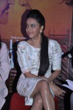 Swara Bhaskar at the promotions of Listen Amaya in PVR, Mumbai on 15th Jan 2013 (30).JPG
