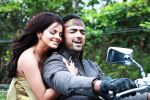Akash and Tripta Parashar in the still from movie Bloody Isshq.jpg