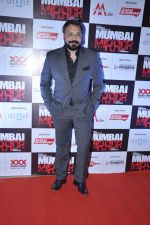 Bunty Walia at Mumbai Mirror premiere in PVR, Mumbai on 17th Jan 2013 (112).JPG