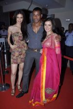 Sucheta Sharma, Harrison, Urvashi Sharma at Mumbai Mirror premiere in PVR, Mumbai on 17th Jan 2013 (102).JPG