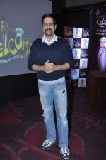Aman Verma at the press conference of Life OK_s new reality show Welcome in Mumbai on 18th Jan 2013 (126).JPG