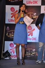 Debina Choudhary at the press conference of Life OK_s new reality show Welcome in Mumbai on 18th Jan 2013 (123).JPG
