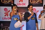 Debina Choudhary, Aman Verma at the press conference of Life OK_s new reality show Welcome in Mumbai on 18th Jan 2013 (223).JPG