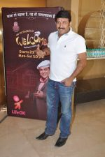 Manoj Tiwari at the press conference of Life OK_s new reality show Welcome in Mumbai on 18th Jan 2013 (134).JPG