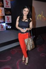 Ragini Khanna at the press conference of Life OK_s new reality show Welcome in Mumbai on 18th Jan 2013 (112).JPG