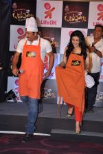 Ram Kapoor, Ragini Khanna, Manoj Tiwari at the press conference of Life OK_s new reality show Welcome in Mumbai on 18th Jan 2013 (187).JPG