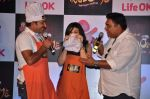 Ram Kapoor, Ragini Khanna, Manoj Tiwari at the press conference of Life OK_s new reality show Welcome in Mumbai on 18th Jan 2013 (192).JPG