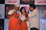 Ram Kapoor, Ragini Khanna, Manoj Tiwari at the press conference of Life OK_s new reality show Welcome in Mumbai on 18th Jan 2013 (193).JPG