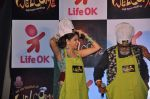 Rucha Gujarati at the press conference of Life OK_s new reality show Welcome in Mumbai on 18th Jan 2013 (144).JPG