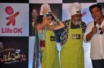 Rucha Gujarati at the press conference of Life OK_s new reality show Welcome in Mumbai on 18th Jan 2013 (145).JPG
