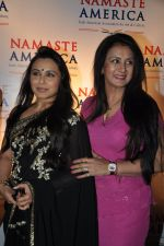 Rani Mukherjee, Poonam Dhillon at Namastey America-Obama event in Mumbai on 21st Jan 2013 (63).JPG