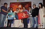 Sachin Tendulkar and Asha Bhosle at Mai Music launch in Grand Haytt, Mumbai on 22nd Jan 2013 (35).JPG