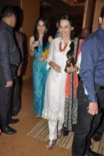 at Mai Music launch in Grand Haytt, Mumbai on 22nd Jan 2013 (44).JPG