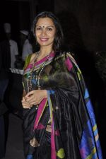 Maria Goretti at Reception hosted by Kunika and Rana Singh in honour of Lord Wedgwood in Mumbai on 23rd Jan 2013 (13).JPG