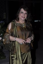 Zarine Khan at Reception hosted by Kunika and Rana Singh in honour of Lord Wedgwood in Mumbai on 23rd Jan 2013 (21).JPG