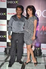 Mohammad Fasih, Smita Gondkar at Shock club launch in Mumbai on 24th Jan 2013 (17).JPG