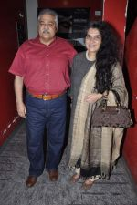 Satish Shah at Race 2 screening in PVR on 24th Jan 2013 (150).JPG