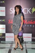 Smita Gondkar  at Shock club launch in Mumbai on 24th Jan 2013 (18).JPG