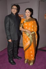 Anant Mahadevan, Jayati Bhatia at Premiere of Bharat Dabholkar_s Blame it on Yashraj in NCPA, Mumbai on 25th Jan 2013 (24).JPG