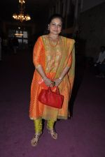 Anju Mahendroo at Premiere of Bharat Dabholkar_s Blame it on Yashraj in NCPA, Mumbai on 25th Jan 2013 (3).JPG