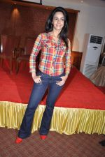 Mallika Sherawat at Dirty Politics film announcement in Mumbai on 28th Jan 2013 (26).JPG