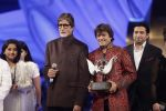 Amitabh Bachchan at Global Sounds Of Peace live concert in Andheri Sports Complex, Mumbai on 30th Jan 2013 (241).JPG