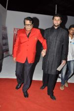 Manoj Kumar at Global Sounds Of Peace live concert in Andheri Sports Complex, Mumbai on 30th Jan 2013 (317).JPG