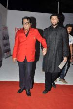 Manoj Kumar at Global Sounds Of Peace live concert in Andheri Sports Complex, Mumbai on 30th Jan 2013 (341).JPG